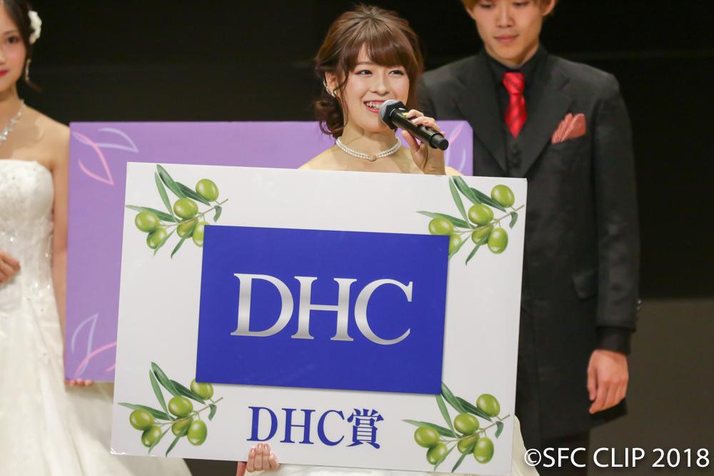 DHC賞受賞の今井さん