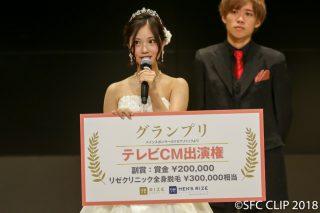「ミス慶應SFC2018 グランプリ受賞 野村彩也子さん(環3)にインタビュー」の画像