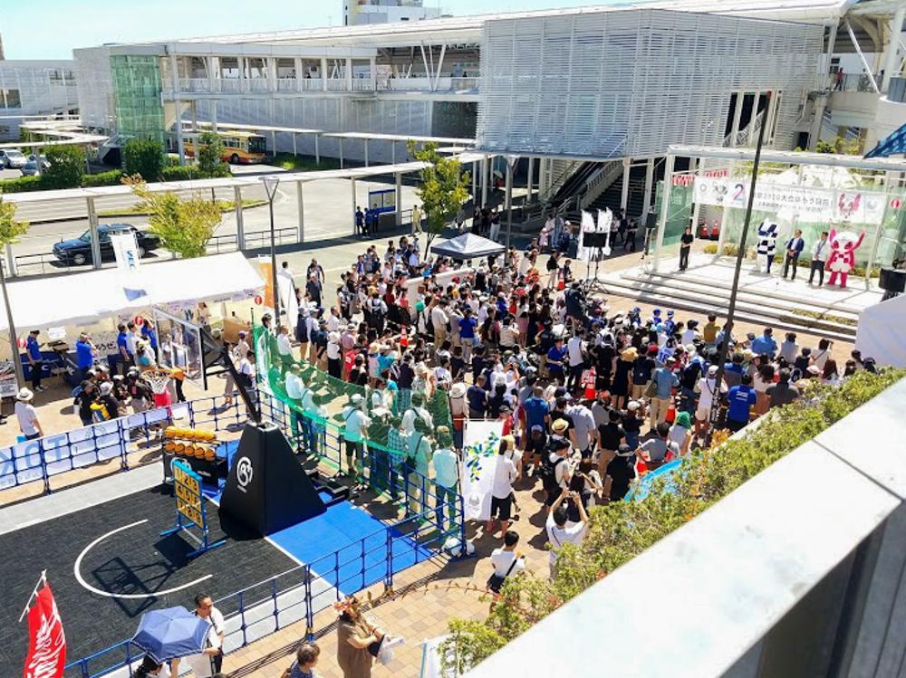 画像提供: 藤沢市東京オリンピック・パラリンピック開催準備室