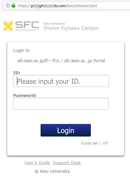 フィッシングサイトの画面。URLより慶應義塾公式でないことがわかる(湘南藤沢ITC提供)