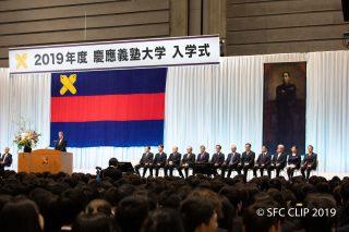 「平成31年度大学学部入学式が挙行される」の画像