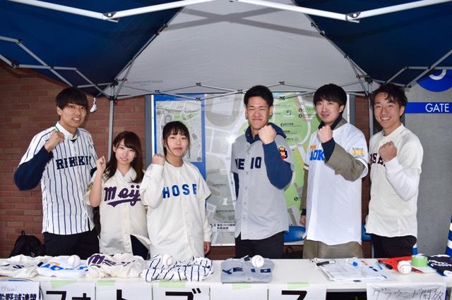 先日のフォトブースの様子(画像提供: 東京六大学野球ゼミナール)