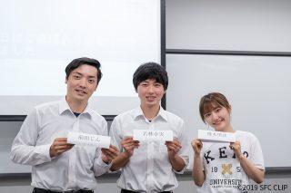 「候補者討論会が開催 塾生代表選」の画像
