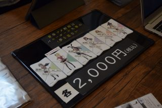 「【PR】「青春ブタ野郎」シリーズの舞台藤沢市 聖地巡礼イベントや地域限定グッズも」の画像