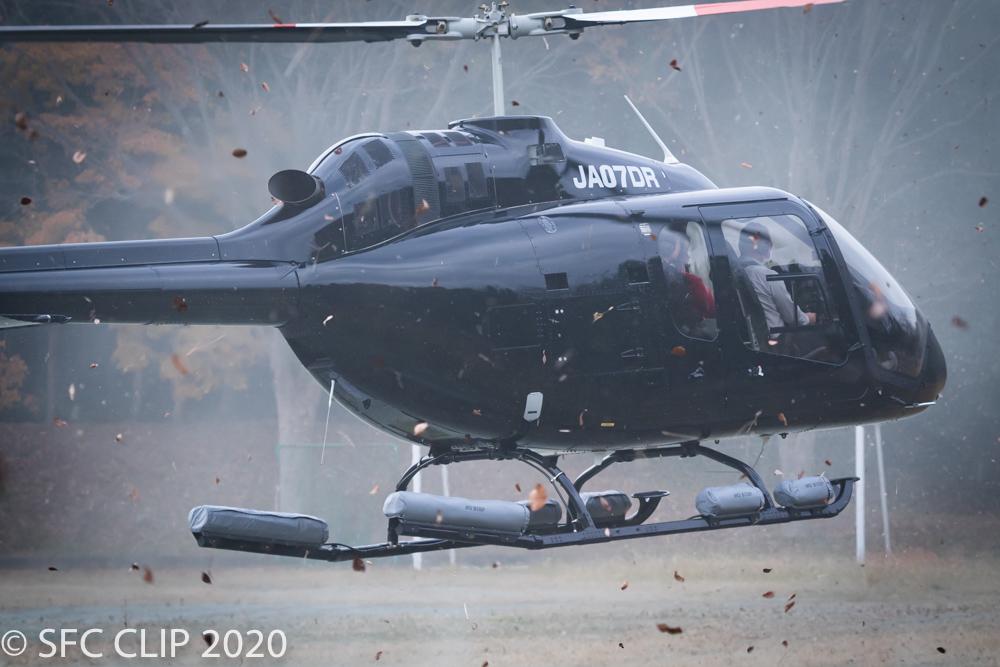 落ち葉を巻き上げながらSFCに到着するヘリコプター