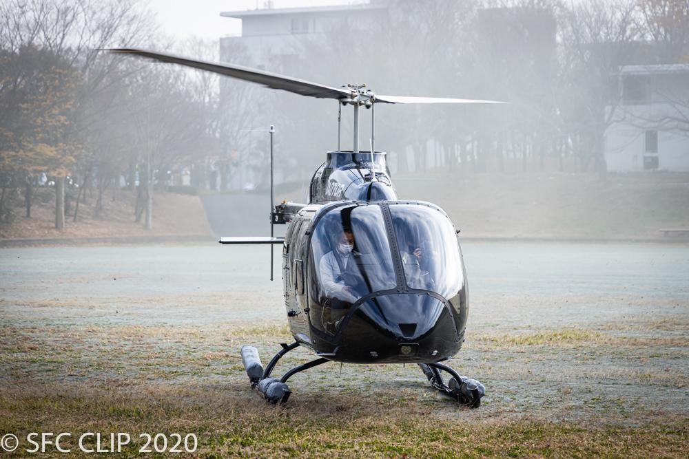 Bell 505 Jet Ranger X(JA07DR)