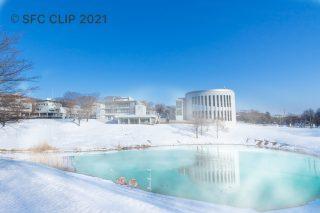 「慶應SFCの鴨池で41℃の温泉が湧出! スパ設置の計画も」の画像