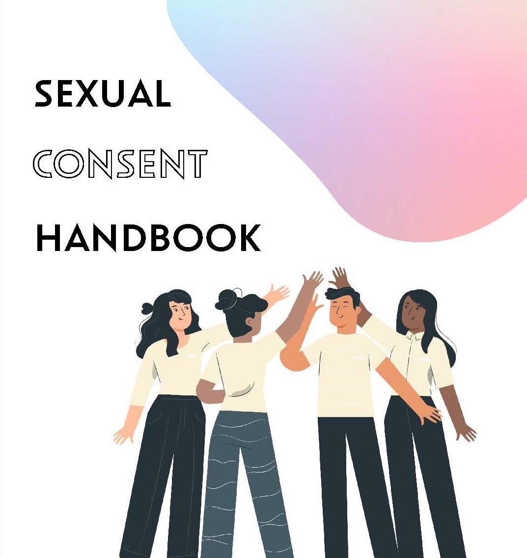 「慶應 性的同意ハンドブックがついに公開!」の画像